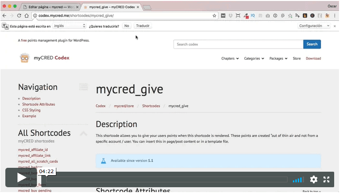 shortcode mycred give