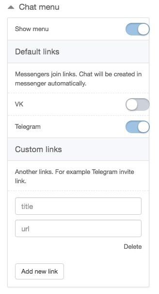 chat menu chatbro
