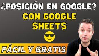 posicion google google sheets